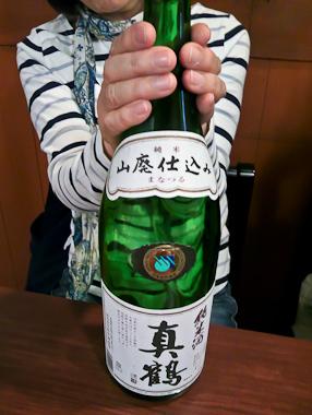地酒 真鶴