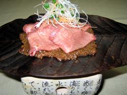 牛タンの朴葉焼き