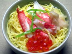 蟹の蒸し寿司