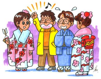 yoshida_20060102