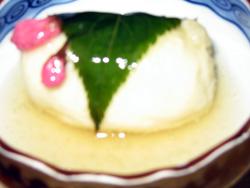 里芋の桜まんじゅう