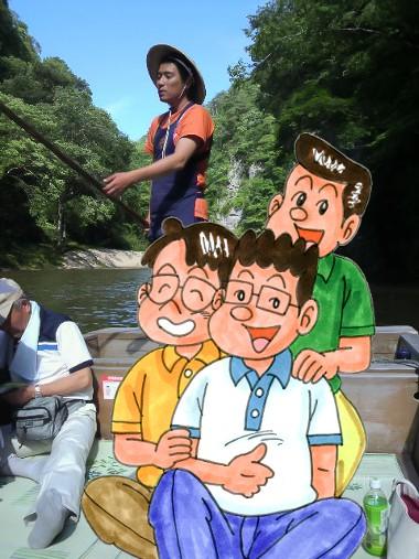 yoshida-030-20110714