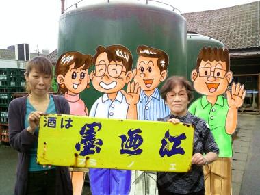 yoshida-030-b-20110714