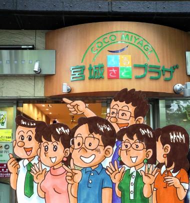 yoshida-029-20110531