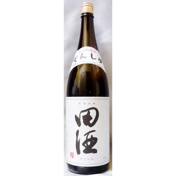 田酒 特別純米酒 青森