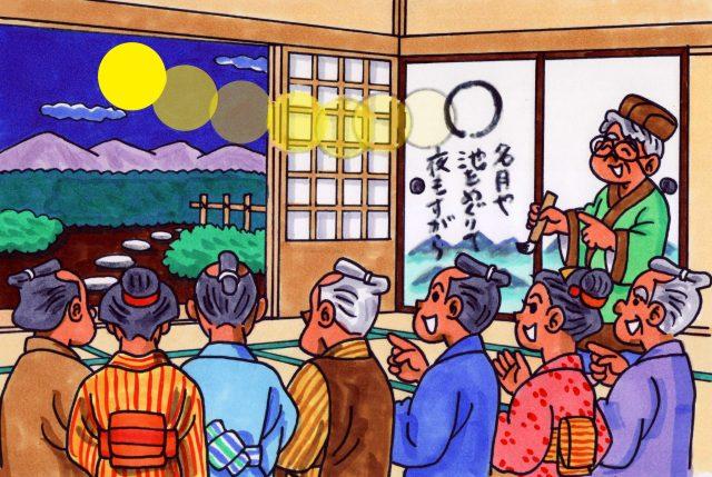 吉田君の名月日記 Vol.38